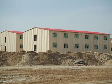 Low Cost Prefab Commercial Buildings / Energy Saveing Prefab Metal Building